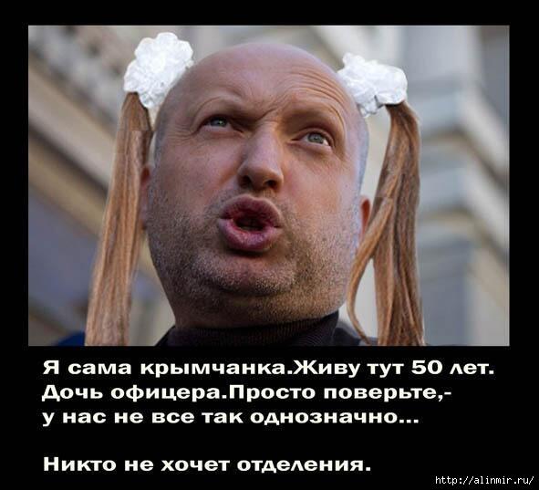 http://img1.liveinternet.ru/images/attach/c/9/111/947/111947773_SSSSRyoRRR.jpg