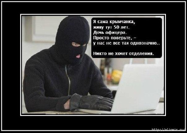 украина инет (604x429, 88Kb)