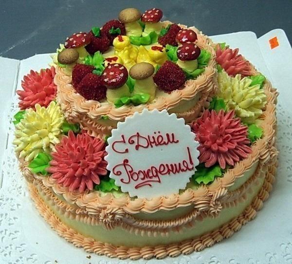 День рождения картинки поздравления торти