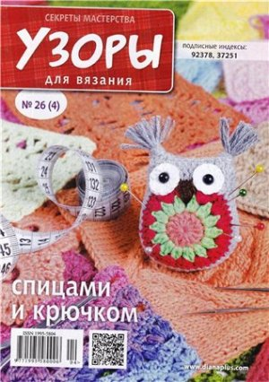 14UZIR26450 - копия (300x426, 44Kb)