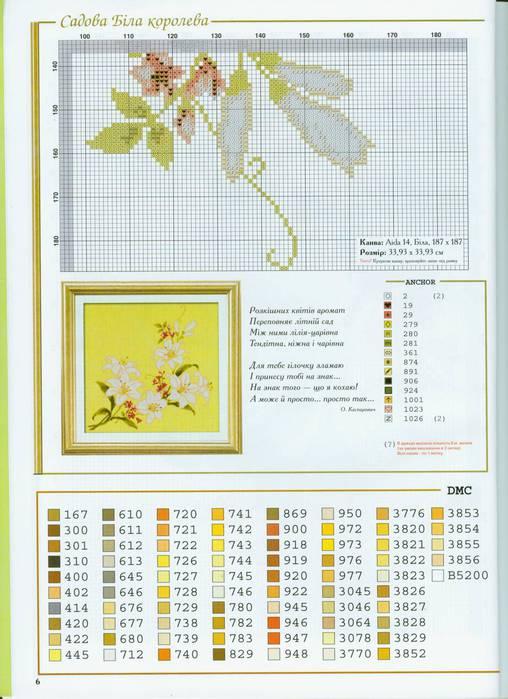 белая лилия3 (508x700, 64Kb)