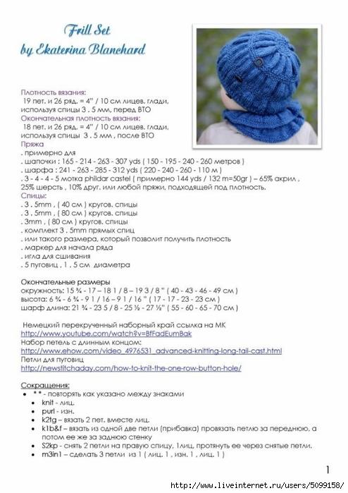 YQoUDhMRCgw (494x700, 180Kb)