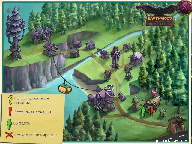 enigmatis-the-mists-of-ravenwood-collectors-edition-screenshot3 (640x480, 240Kb)