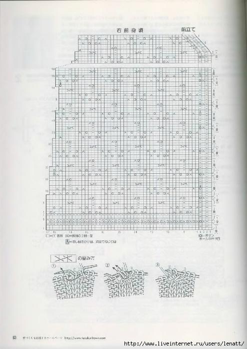 77fae8c33bf46b16-60 (494x700, 213Kb)