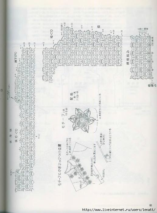 77fae8c33bf46b16-77 (516x700, 211Kb)