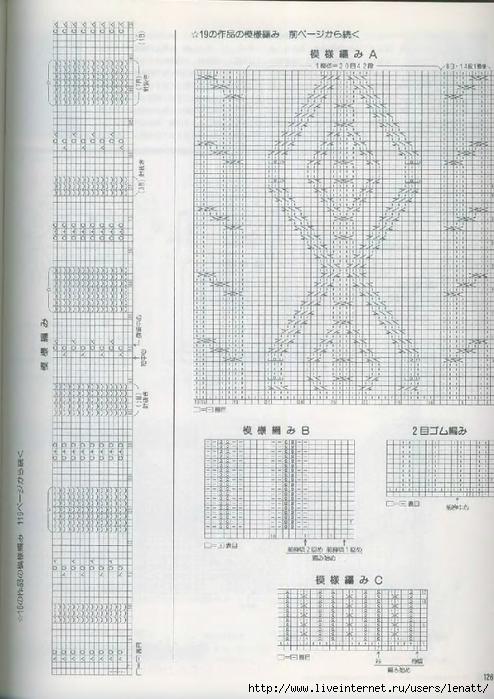 77fae8c33bf46b16-123 (494x700, 254Kb)