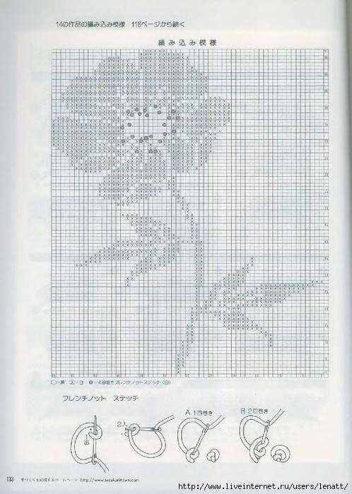 77fae8c33bf46b16-130 (498x700, 237Kb)