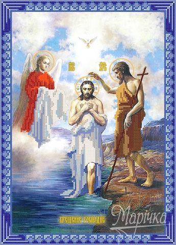 крещение господне (345x480, 203Kb)