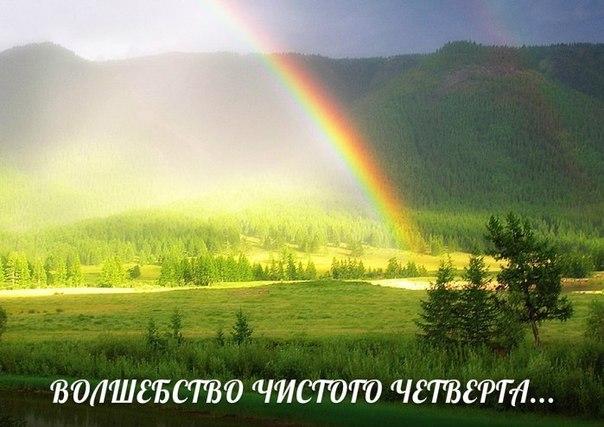http://img1.liveinternet.ru/images/attach/c/9/111/998/111998213_3668121_MG8C4ReyAs.jpg