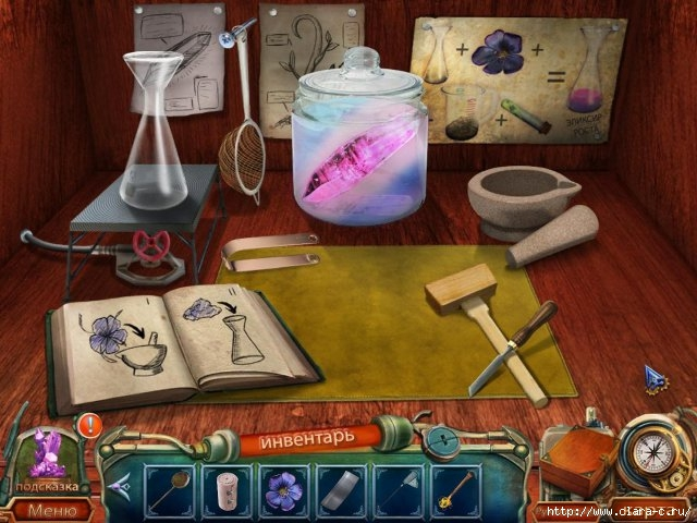 strange-discoveries-aurora-peak-collectors-edition-screenshot6 (640x480, 196Kb)