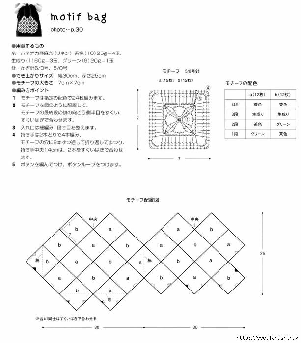 4 (613x700, 161Kb)