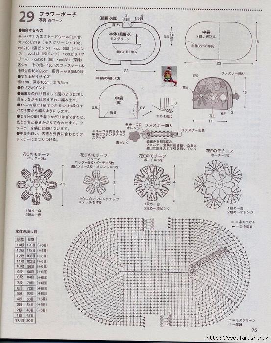 20 (553x700, 369Kb)