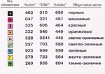 Превью POPPY3 (326x231, 54Kb)