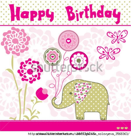 stock-vector-happy-birthday-elephant-vector-illustration-162714245 (450x470, 160Kb)