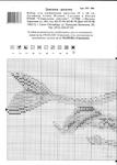 Превью ZR GM-006 Mermaid 1 (499x700, 258Kb)
