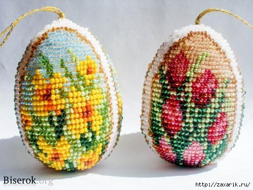 яиц оплетенных бисером.