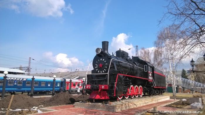 Воронеж, памятник паровозу (700x394, 220Kb)