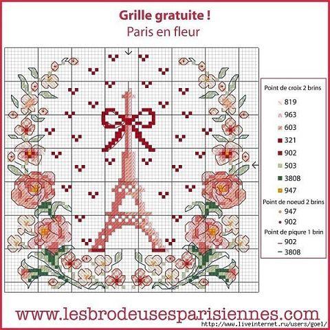 схема Париж4 (480x480, 70Kb)