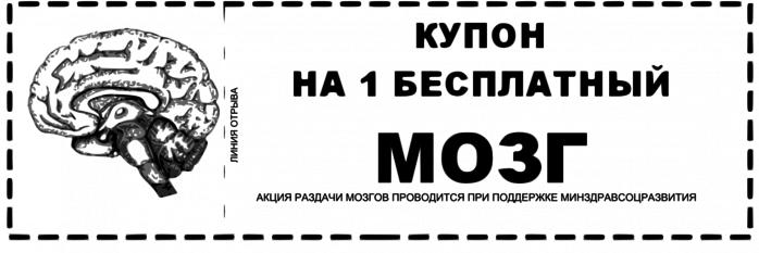 2757491_moz (700x233, 48Kb)