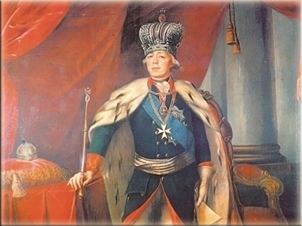 Павел I (600x450, 205Kb)