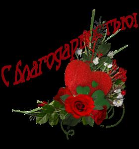 0_126dda_d669c982_M (280x300, 76Kb)