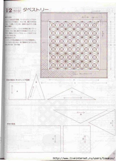 093 (463x640, 138Kb)