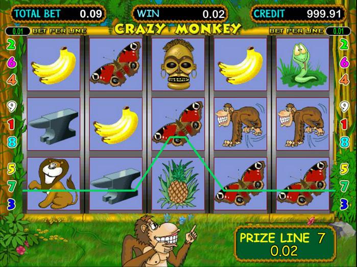 Book of Ra Deluxe - онлайн игровые автоматы Делюкс