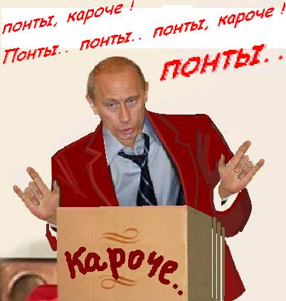 Законность действий Ильичевского горсовета по передаче части акватории государственного порта вызывает сомнения, – эксперт - Цензор.НЕТ 6883