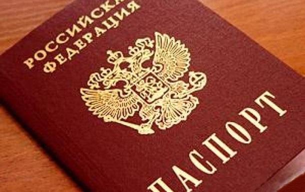 3089600_rossijskijpasport (610x385, 83Kb)