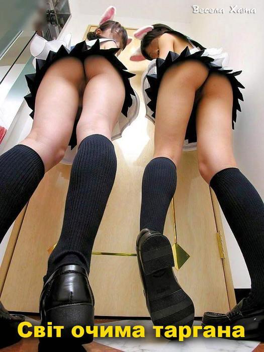 Фото про голих дівчат відео 2 фотография