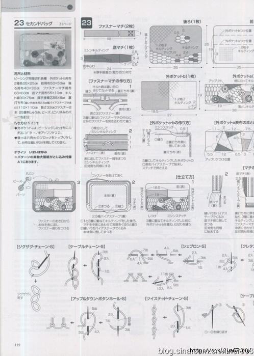 86 (498x700, 243Kb)