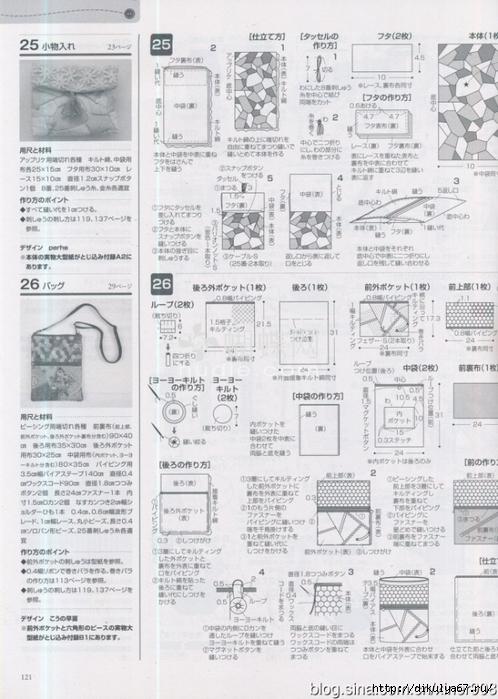 88 (498x700, 261Kb)