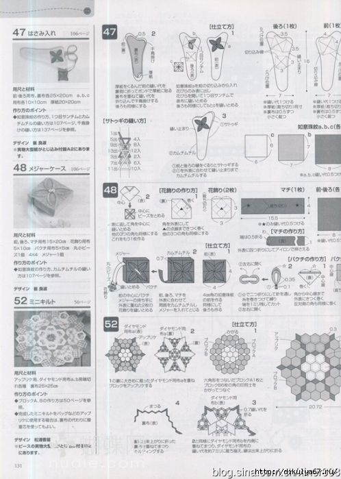 98 (498x700, 247Kb)