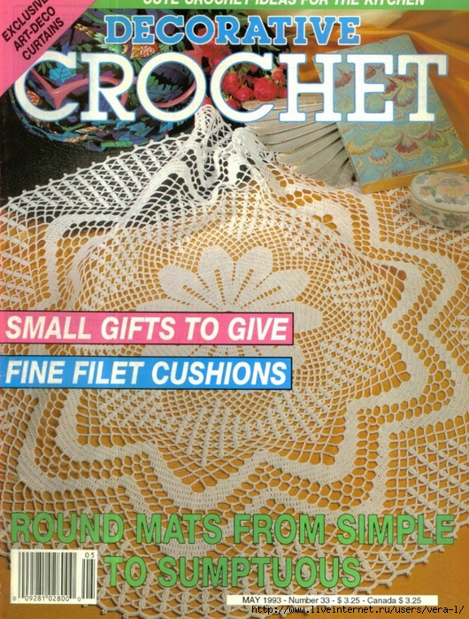 Decorative Crochet 033 (530x700, 441Kb)