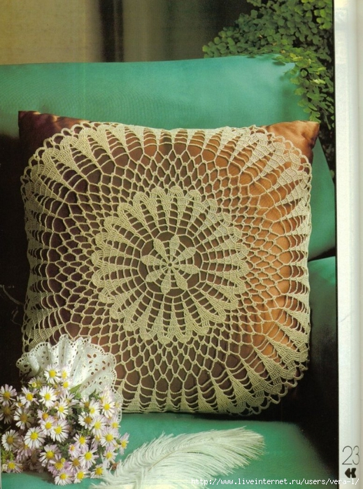 Decorative Crochet 033 (48) (519x700, 339Kb)