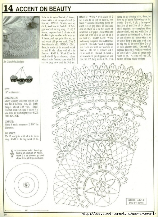 Decorative Crochet 033 (28) (509x700, 295Kb)