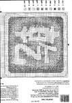 Превью ZR KP-013 Tvorchestvo 2 (496x700, 349Kb)