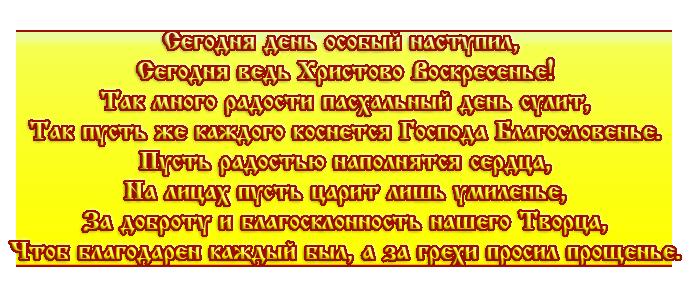 100508046_115 (696x287, 153Kb)