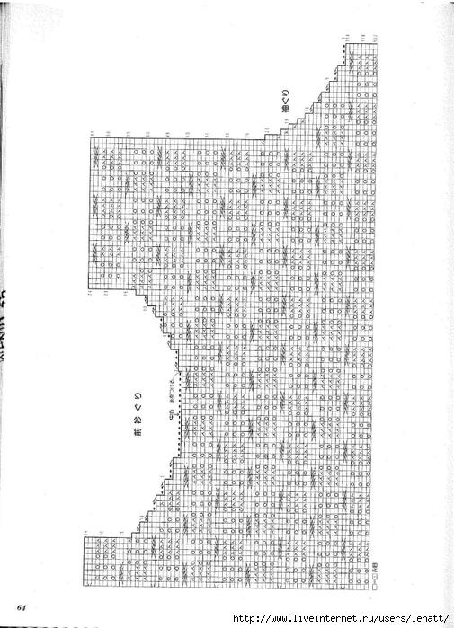 0063 (505x700, 201Kb)