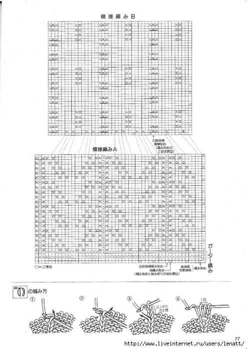 0076 (495x700, 210Kb)