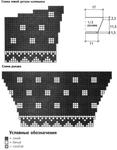 Превью konvert-spicami-dla-novorogdennogo4 (465x596, 132Kb)