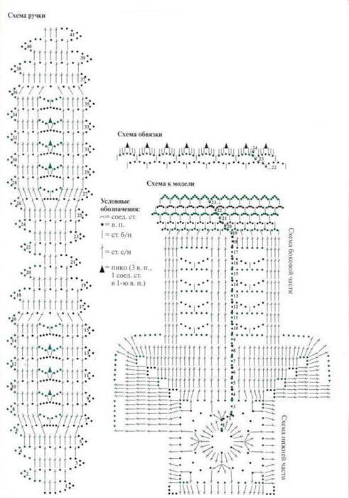 Безымянный1 (491x700, 55Kb)