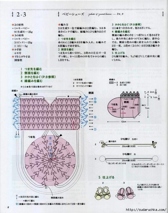 (10) (550x700, 300Kb)