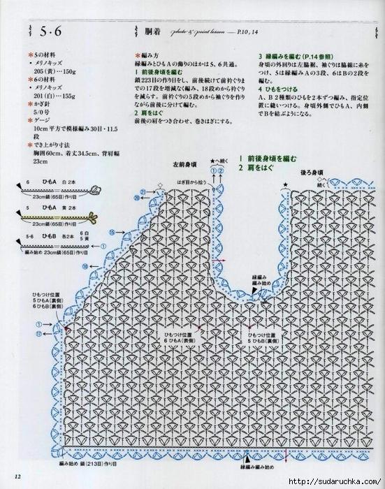 (14) (551x700, 370Kb)