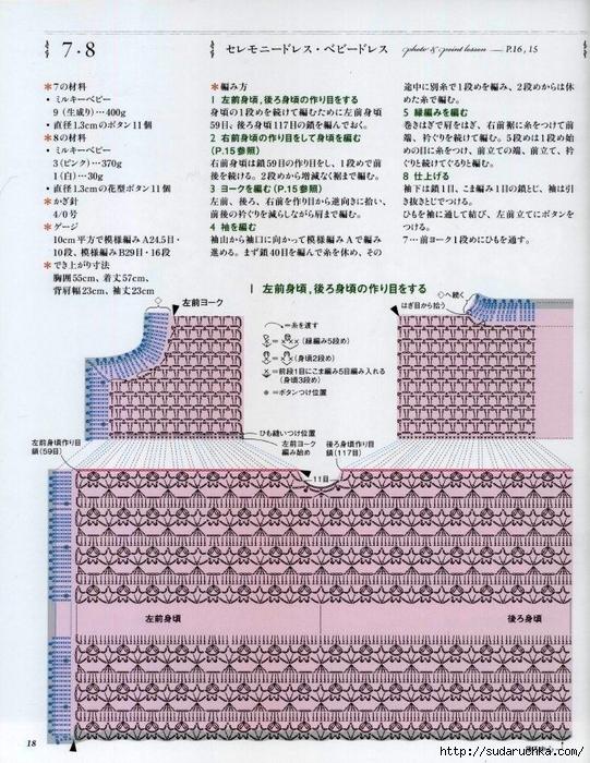 (20) (541x700, 368Kb)