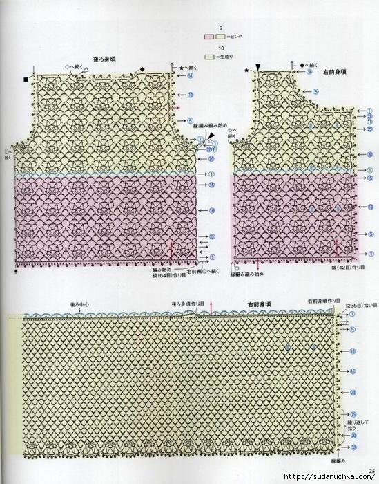 (27) (549x700, 398Kb)
