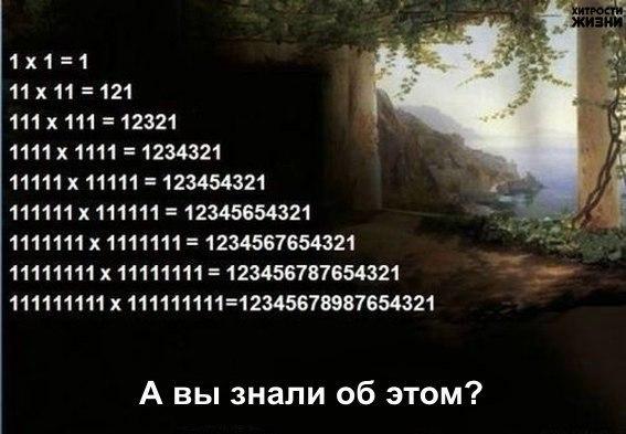 9 (567x393, 47Kb)