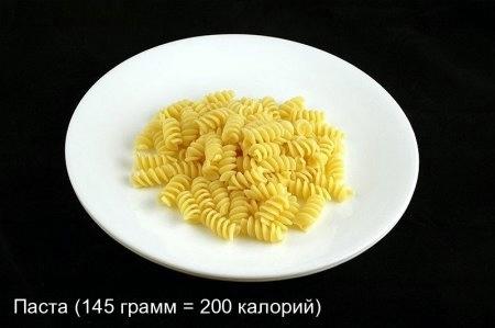14 (450x299, 43Kb)