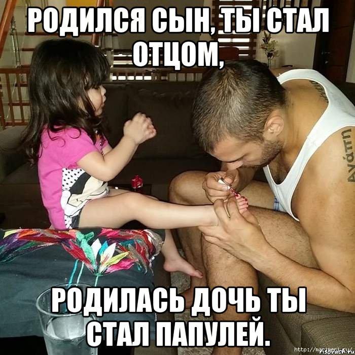 4497432_ndetki_411 (700x700, 241Kb)