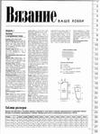 Превью 14 (520x700, 232Kb)
